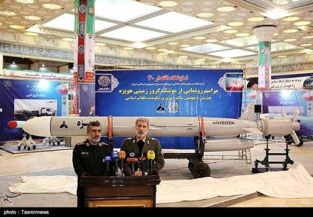iran-misil-aniversario-revolucion222019nota
